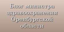 Блог Семивеличенко