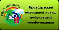 ООЦМП